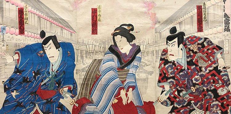 Выставка «Японская гравюра. Образы изменчивого мира»