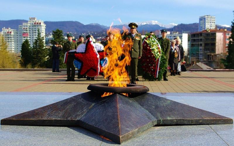 День защитника Отечества вСочи 2020