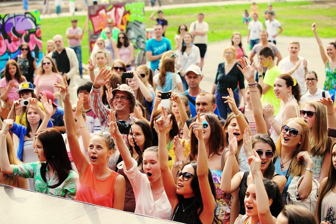 День молодежи вСочи Парке 2017